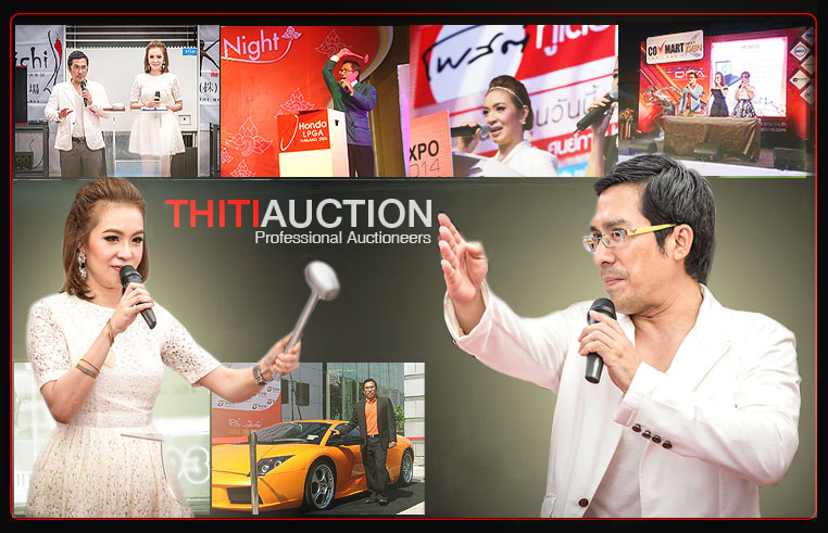 thitiauction website